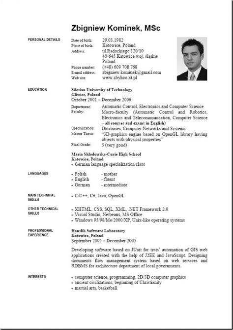 cv template pdf template business