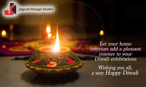 jagruti design studio wishes    happy