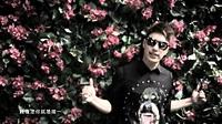 潘瑋柏Will Pan / 24個比利專輯 [專屬於你] (官方完整 HD 版)MV - YouTube