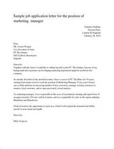 8 Cover Letter Sample For Job Application Basic Job Management Job Cover Letter Sample Employment Template For Cover Letter Example Of 11 Bank Job Application Letter Basic Job Appication Letter