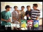 香港中古廣告: Hi-C 陽光檸檬茶(何嘉莉)1996 - YouTube