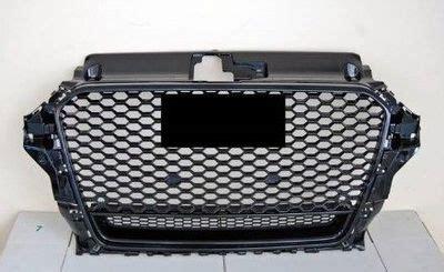 calandre type rs avec contour chrome ou full black pour audi  type