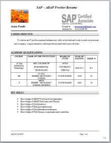 best hobbies for resume for freshers sle sap abap fresher cv format