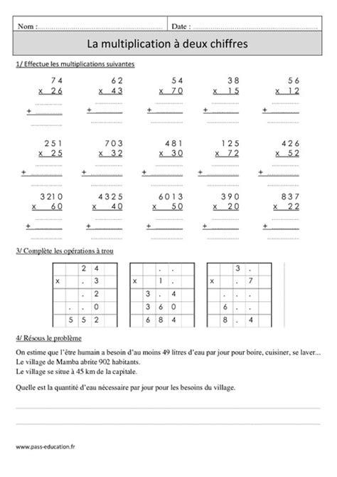 tables de multiplication cm1 a imprimer multiplication 224 2 chiffres cm1 r 233 visions 224 imprimer pass education