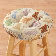Calico Cats Bar Stool Cushion   Stool Cushions   Miles Kimball