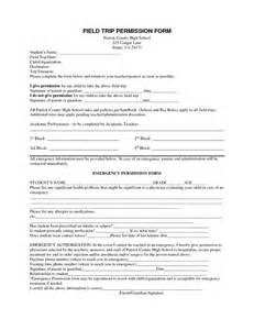 School Field Trip Permission Slip Form