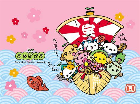 Kawaii Background Wallpaper