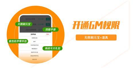 ios变态版游戏盒子下载-十大变态bt手游游戏盒子排名-bt手游盒子app软件大全排行榜