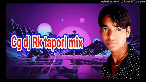 Daru Badnaam (cg Remix) Dj Rj __ Djs Of Chhattisga
