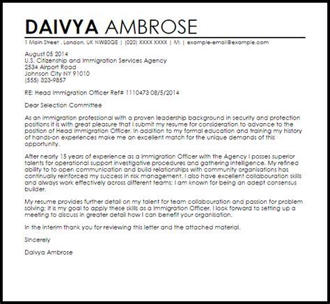 immigration officer cover letter sample cover letter