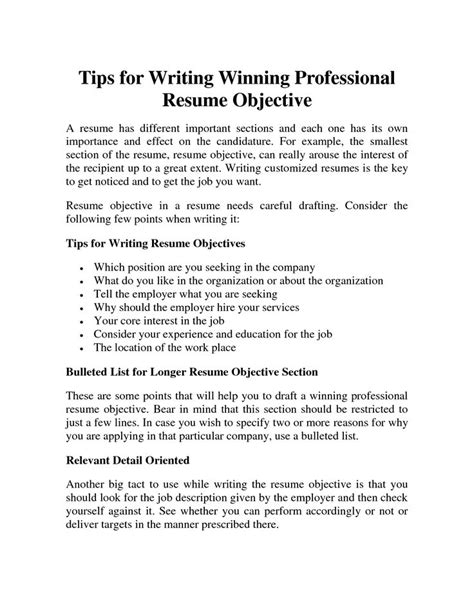 What To Write In The Objective Part Of A Resume by Top 25 Best Objectives Sle Ideas On Preschool Checklist Preschool Learning And