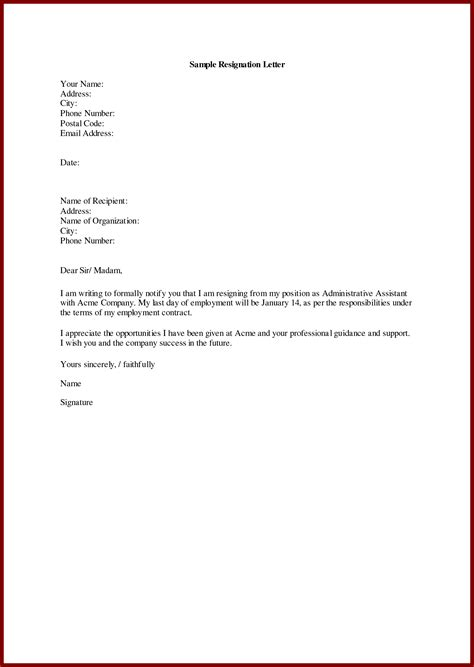 sle letters of resignation resignation letter for personal reason sle doc