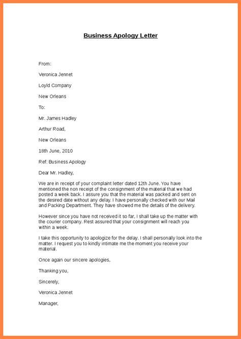 company apology letter sample company letterhead