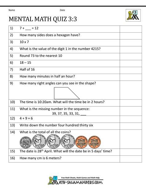 mental math 3rd grade