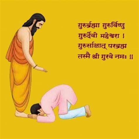 guru purnima celebrated hindus jains buddhists