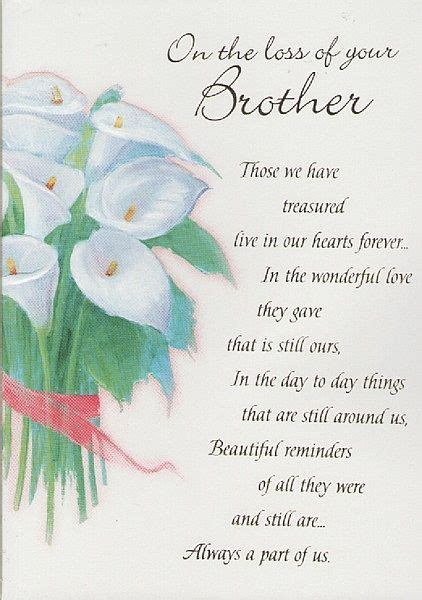 hallmark bereavement cards google search store bought
