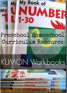 9 best kumon work sheets images free printable 320 | 4059e6e44a1e49b147b6272691c42041 preschool workbooks preschool curriculum