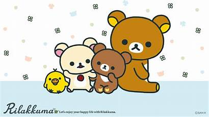 Rilakkuma Kawaii Korilakkuma Wallpapers Panda San 1080