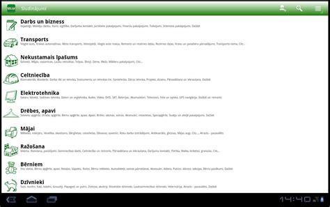 Sludinājumi - SS.COM un ss.lv — Android lietotnes pakalpojumā Google Play
