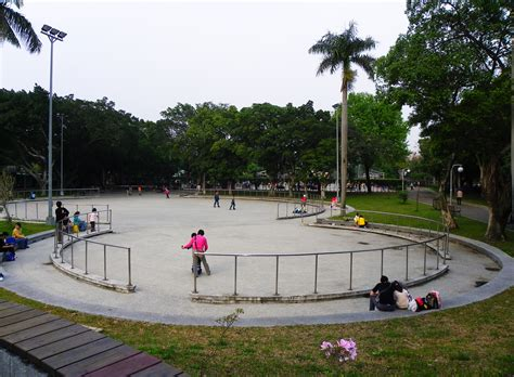 File:Youth Park Roller Skating Rink.jpg - Wikimedia Commons
