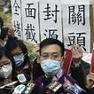 黎青龍教授:「林鄭係誤解咗信息,我覺得佢係特登。」 - 香港高登討論區