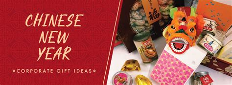 2018 Chinese New Year Corporate Gift Ideas