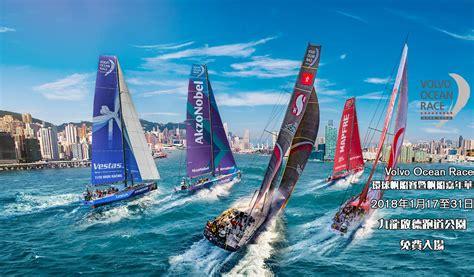 volvo ocean race  summit  huge success  hong kong