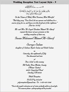 drop dead muslim wedding invitation cards white color With wedding invitation text islamic
