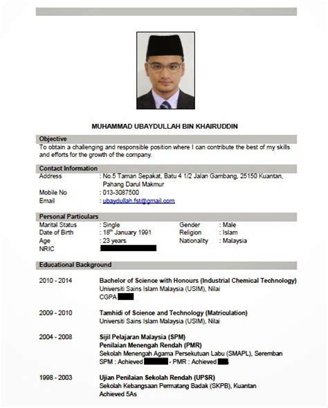 ibnkhayr tips buat resume ubaydullah