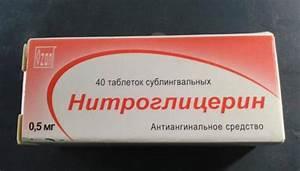 Гипертония по рэг у