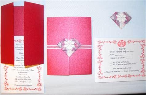 simple  elegant wedding invitation