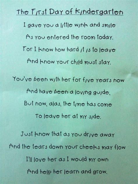 kindergarten poem for parents kindergarten 2013 2014 239 | f7ce2821c8a19c318081004dde184924