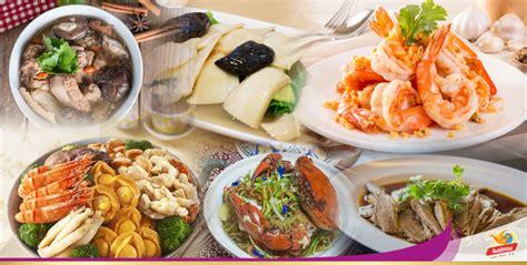 อาหารเสริมมงคล เฮงๆ รับตรุษจีน - ข้าวหงษ์ทอง