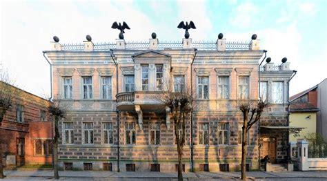 Daugavpils Novadpētniecības un mākslas muzejs ...