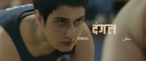 Slew Meaning In Hindi by Dangal Movie Reviews Cast Story 2016 New Hindi Movies