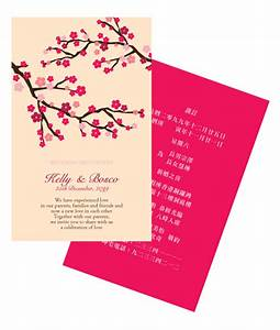 wedding design by designerrie With wedding invitation card printing hong kong