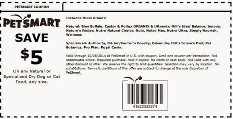 petsmart printable coupons