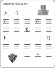 Kindergarten Alphabet Writing Worksheet