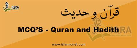 short islamic question answers islamic knowlegde