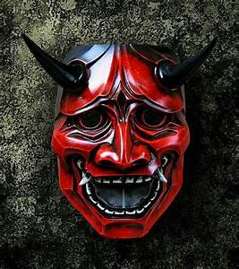 Pin by Pec74x_x on Cool stuff.... in 2019 | Oni mask, Oni ...