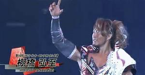 """NJPW: Cobertura y Resultados """"Wrestle Kingdom 12"""" (4-ene ..."""