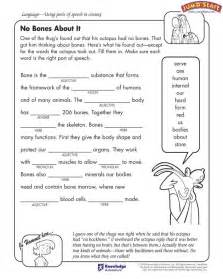 mad lib parts of speech practice cc essentials pinterest ipad parts of speech and worksheets