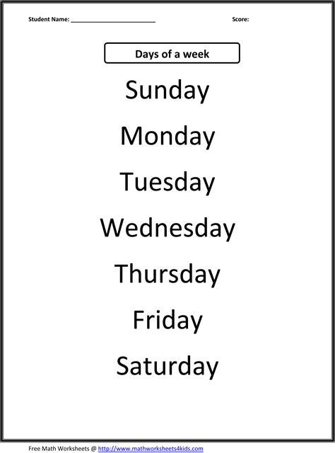 HD wallpapers free kindergarten calendar worksheets
