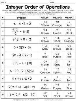 order  operations  integers coloring worksheet