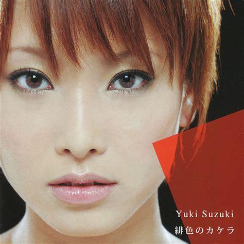 Yuki Suzuki by 07 Ghost Wiki Fandom Powered By Wikia