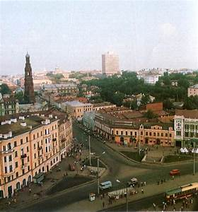 Foto de Kazan, Rusia