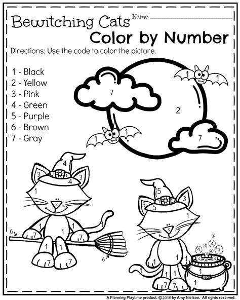 october preschool worksheets kindergarten 190 | ff877cf3dad96c4596b9ebb2e3091698