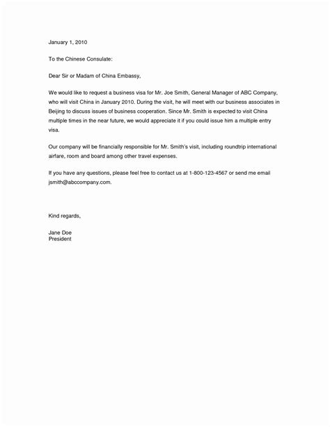 business letter invitation  chinese visa template