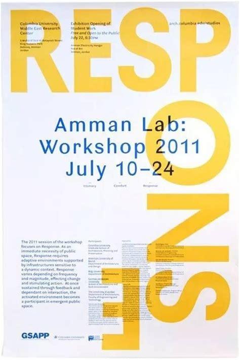 studio x amman workshop poster on inspirationde