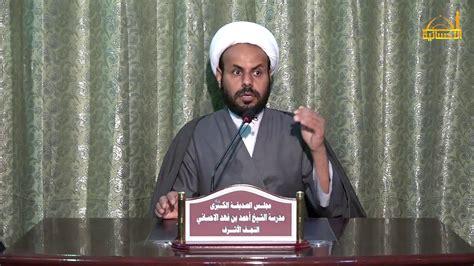 الاستكبار بالانفس / سماحة الشيخ حسين الخفاجي (دام عزه